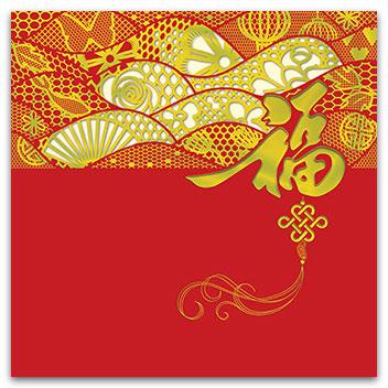 Cny greeting cards catalog 1 2018 acidprint professional media cny chinese new year card 1272 cny m4hsunfo