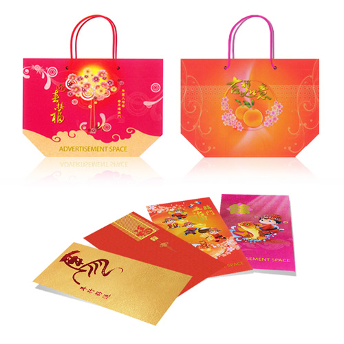 cny-red-packet-orange-carri